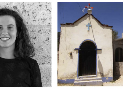 Rebecca Kennedy and photo of a structure in Oaxaca, Mexico.