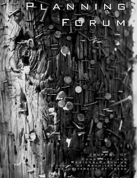Planning Forum Volume 8 cover