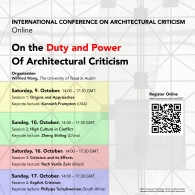 On the Duty and Power of Architectural Criticism Graphic