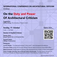 On the Duty and Power of Architectural Criticism Poster Day 4