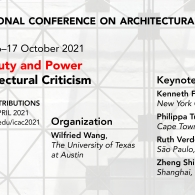 Black and white graphic announcing the call for contributions for the International Conference on Architectural Criticism
