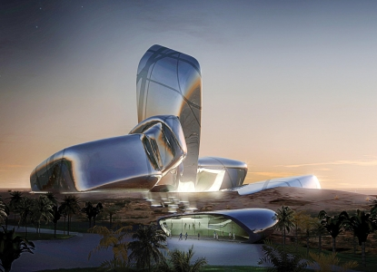 The King Abdulaziz Center for World Culture (2017). Photo: Snøhetta and MIR